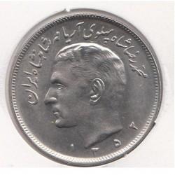 سکه 20 ریال محمدرضا پهلوی 1352 بانکی با کاور - ع