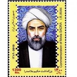 3188 تمبر بزرگداشت حکیم ملاصدرا 1389