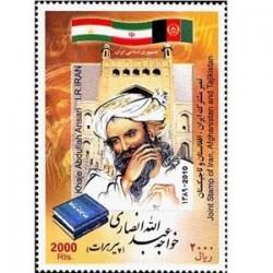 3190  تمبرایران افغانستان تاجیکستان 1389