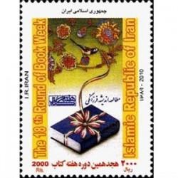 3196 تمبر هفته کتاب 1389