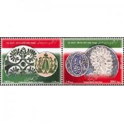 3213 تمبر مشترک ایران - مجارستان 1389