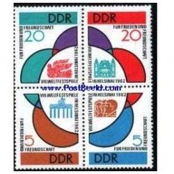 4 ع تمبر بازیهای صلح و دوستی هلسینکی - آلمان 1962
