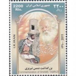 3254 تمبر بزرگداشت شمس تبریزی 1390
