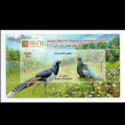 3256 نمایشگاه تمبر ژاپن 1390
