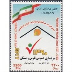 3257 تمبر سرشماری نفوس و مسکن 1390