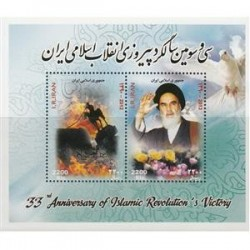 3294 سالگرد پیروزی انقلاب اسلامی 1390