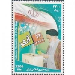 3299 تمبر روز جمهوری اسلامی 1391