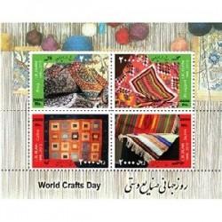 3306 بلوک روز جهانی صنایع دستی 1391