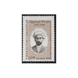 1 عدد تمبر عبدالرئوف فطرت  - ازبکستان 1996