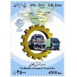 3343 - تمبر یادبود دو دهه گسترش همکاریهای اکو 1392