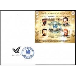 پاکت مهر روز کنگره یادبود سه وزیر ، فرمانده مهندسی جنگ 1393