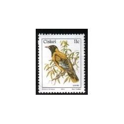 4 عدد تمبر افسانه سایکولوم - آفریقای جنوبی 1987
