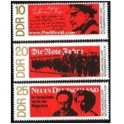 3 عدد تمبر انقلاب نوامبر - آلمان 1968
