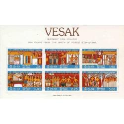 سونیرشیت الهه بودائیان - 2600 امین سالگرد تولد پرنس سیدارتا - سریلانکا