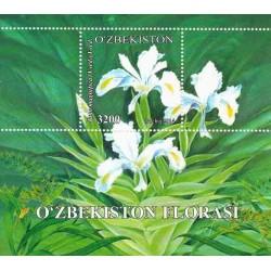 سونیرشیت گلها - ازبکستان 2014
