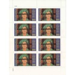 مینی شیت سورشارژ 85 امین سالگرد تولد ملکه مادر - 3 - تانزانیا 1985