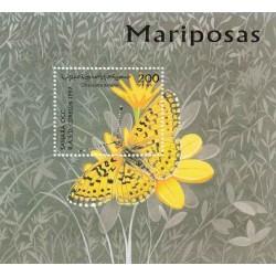 سونیرشیت گل و پروانه - صحرا 1997