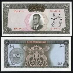 124 - اسکناس 500 ریال عبدالحسین بهنیا - علی اصغر پورهمایون 1341 - تک