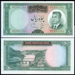 130 - اسکناس 50 ریال عبدالحسین بهنیا - مهدی سمیعی 1343 دوره اول - تک