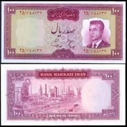 136 - اسکناس 100 ریال  امیر عباس هویدا - مهدی سمیعی - دوره اول - تک