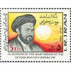 2108 بزرگداشت شهادت حاج سید مصطفی 63