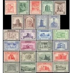 819 - 25 عدد تمبر هزارمین سال تولد حکیم بوعلی سینا (سری کامل 1-5) 1326 تک