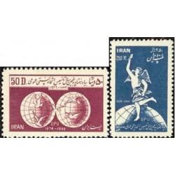 839 - 2 عدد تمبر هفتادو پنجمین سال تاسیس اتحادیه پستی جهانی 1328 تک