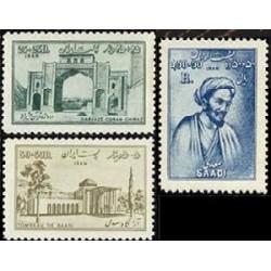 885 - 3 عدد تمبر هفتصد و هفتادمین سال تولد شیخ سعدی 1331  تک
