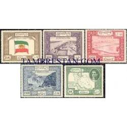 824 - 5 عدد تمبر بیاد مساعی ایران در راه پیروزی جنگ جهانی دوم 1328 تک