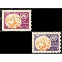 950 - 2 عدد تمبر روز ملل متحد (2) 1333 تک