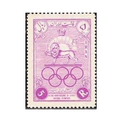1002 - 1 عدد تمبر بازیهای المپیک جهانی ملبورن 1335 تک
