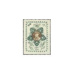 1014 - 1 عدد تمبر یکصدمین سال تولد لرد بیدن پاول موسس پیشا هنگی 1335 تک
