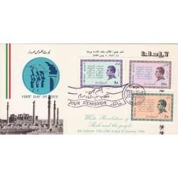1398 - مهر روز - انقلاب سفید (5) 1346
