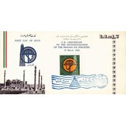 1405 - مهر روز - سالگرد ملی شدن نفت 1346