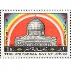 2049 روز جهانی قدس 1361