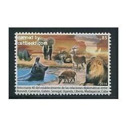 1 عدد تمبر حیوانات - روابط دیپلماتیک با کشورهای آفریقایی - کوبا 2014