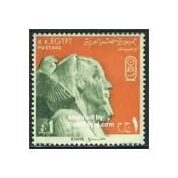 1 عدد تمبر سری پستی - مجسمه فرعون - مصر 1970