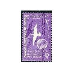 1 عدد تمبر پنجمین سال جمهوری - مصر 1958