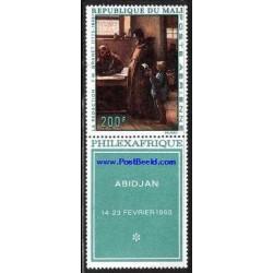 1 عدد تمبر تابلو با تب -  قیلکس آفریقا - مالی 1969