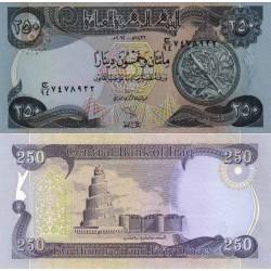 اسکناس 250 دینار - عراق 2012 تک