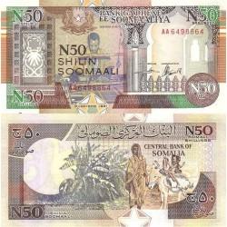 اسکناس 50 شیلین رسمی - سومالی 1991