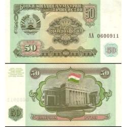 اسکناس 50 روبل تاجیکستان 1994 تک