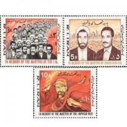 2027 یادبود شهدای انقلاب اسلامی 1360