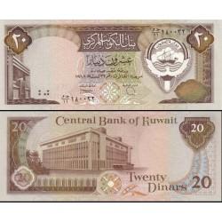 اسکناس 20 دینار - کویت 1991