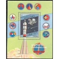 سونیرشیت فضای مشترک - کوبا 1987