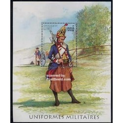 سونیرشیت یونیفرمها - جمهوری گینه 1997