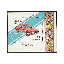 سونیرشیت اتومبیلها - لائوس 1987