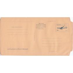 پاکت نامه داخلی 2 روپیه  - آئروگرام داخلی - پاکستان
