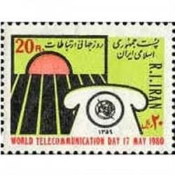 1995 - 1 عدد تمبر روز جهانی ارتباطات 1359 تک