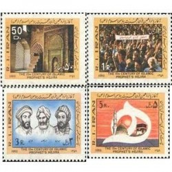 1996 - 4 عدد تمبر آغاز پانزدهمین قرن هجرت (2) 1359 تک